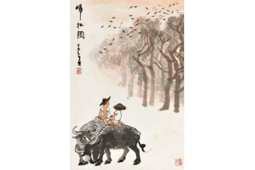 现代画家李可染经典水墨写意动物画牛《归牧图》
