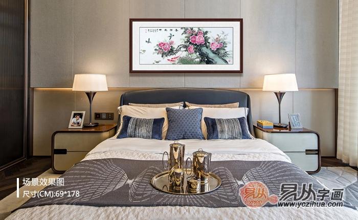 卧室最适合挂的装饰画 石开浪漫吉祥花鸟画大全
