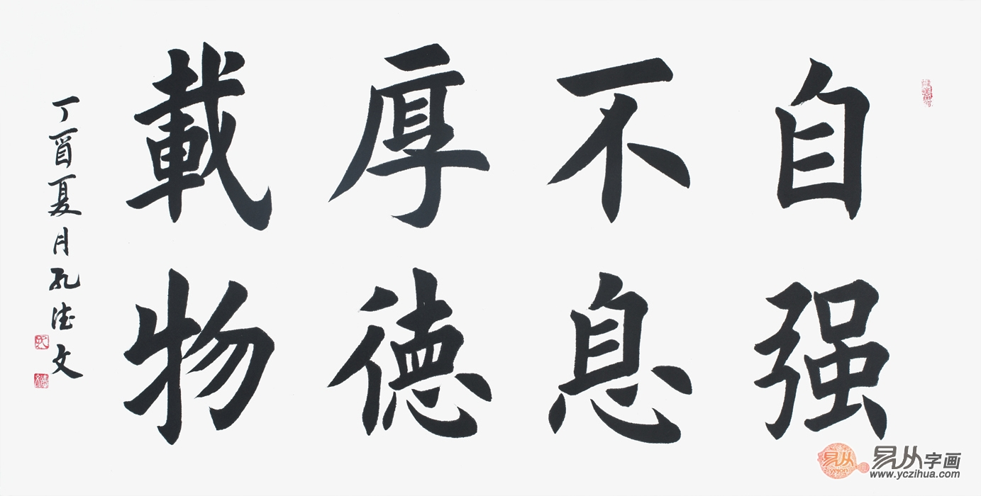 """""""云鹤千年寿 苍松万古青"""",经典的祝寿对联,非常适合为老人祝寿庆生."""