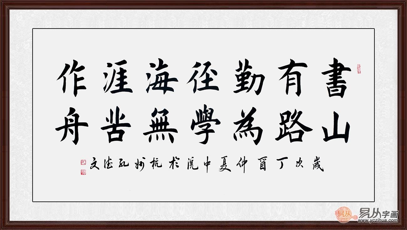 楷书书法欣赏 当代小楷书法图片