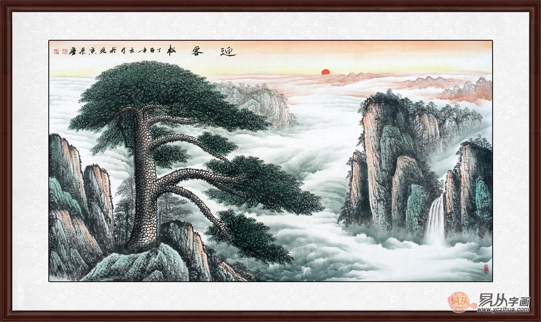 众所周知,宋唐老师的松树山水画堪称一绝,他笔下的松树苍劲挺拔