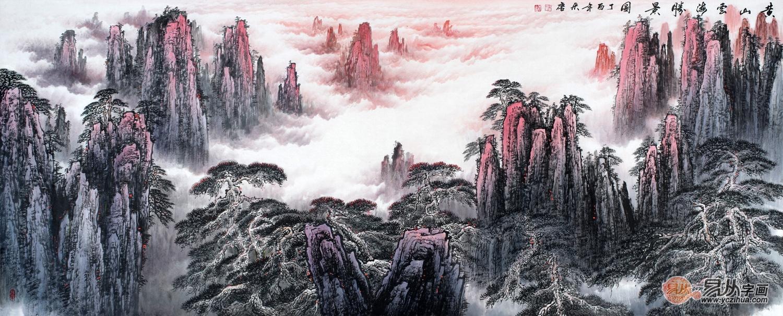 山水 家居 装饰 风景
