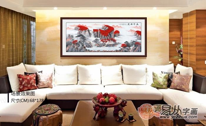 客廳裝飾畫懸掛高度 客廳裝飾畫如何挑選