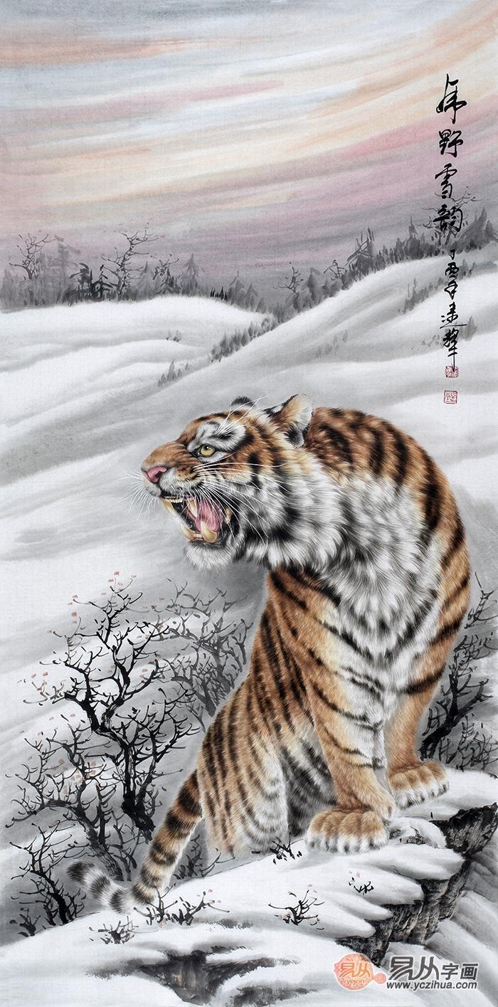 上山虎招财 王建辉六尺竖幅工笔动物画老虎《虎野雪韵》