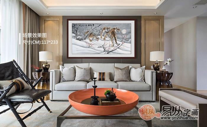 王建辉,男,誉虎堂主人,现为河南省美术家协会会员,中国艺术书画院高级院士,河南书画协会会员,中国工笔画研究会会员,中国职业画家协会理事。其画作千虎图、百虎图长卷,曾以每幅20多万元的价格被客户买走,在绘画市场上很受欢迎。 受家庭熏陶酷爱绘画,自幼就显露出对艺术的天赋与挚爱。