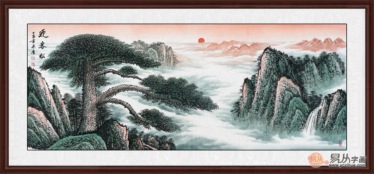 宋唐山水画