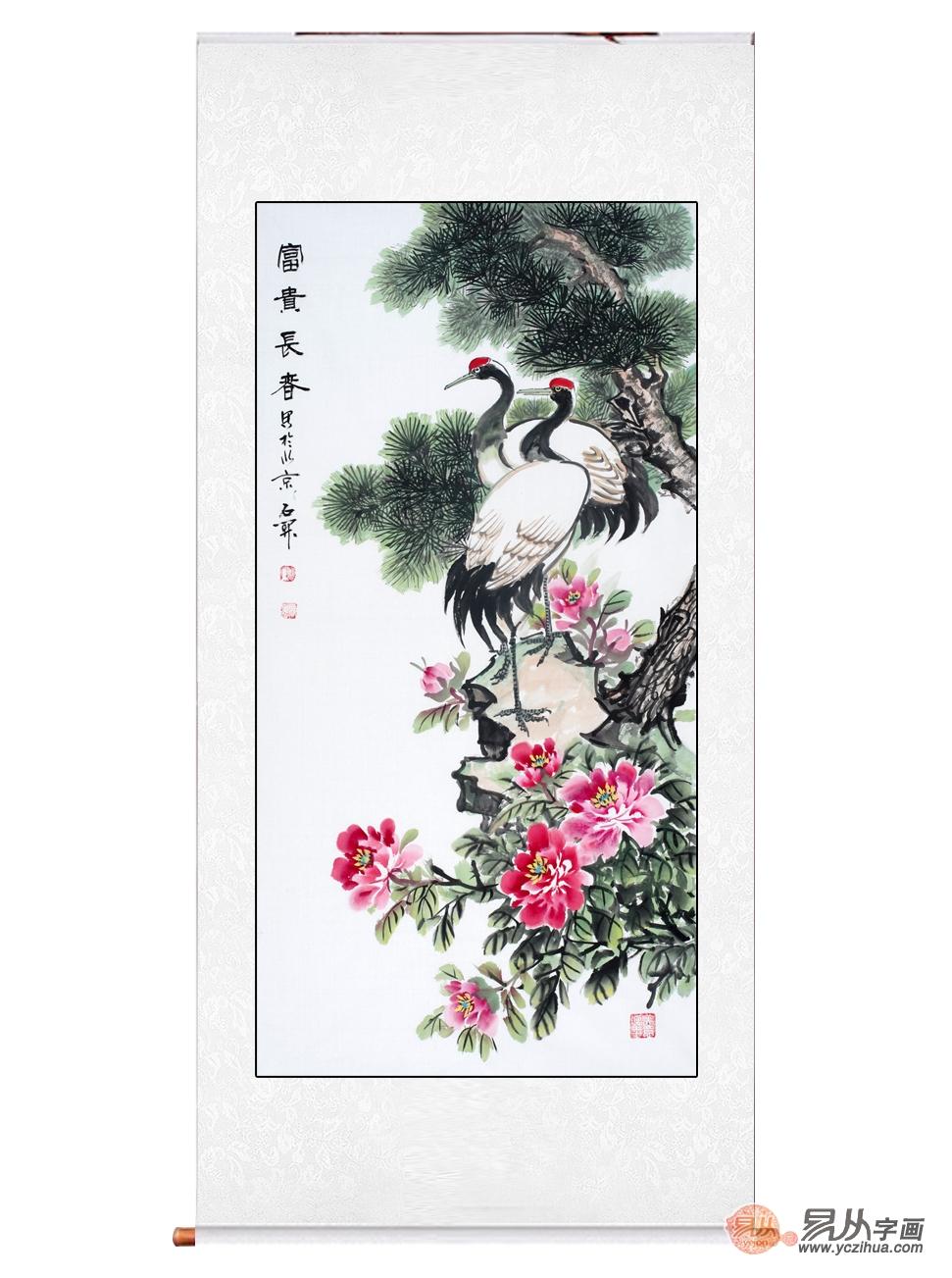 松鹤牡丹图 石开最新四尺竖幅作品《富贵长春》花开富贵 松鹤延年