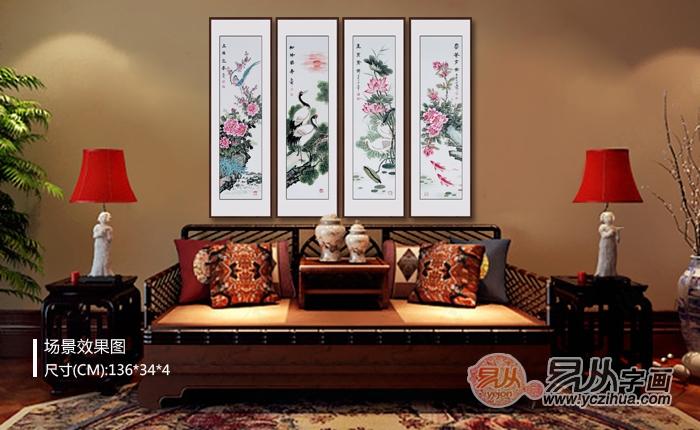 四条屏挂在客厅沙发墙好看吗 这几款装饰画让你家美上