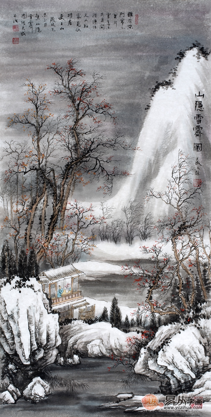 雪景山水画 张天成四尺竖幅山水画《山隐雪霁图》名家藏品 保价增值图片