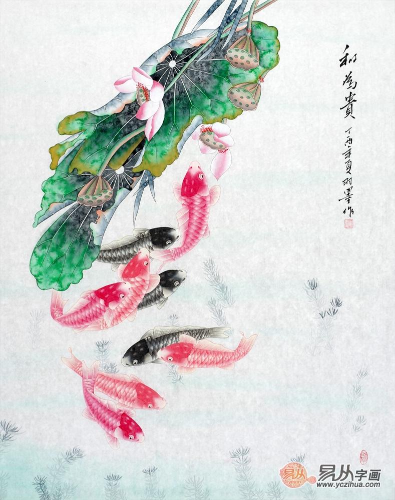 羽墨九鱼图