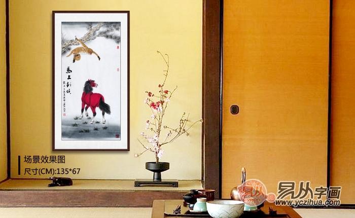 三位当代山水画名家手绘玄关装饰画经典作集锦