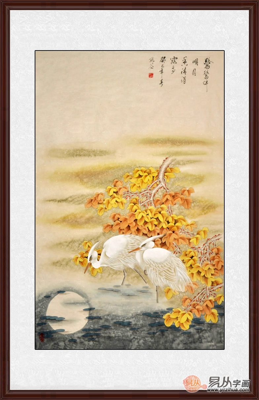 白鹭工笔画_仇谷《鹭鸶伴明月》,三尺竖幅白鹭,仇谷花鸟画作品-【易从网】