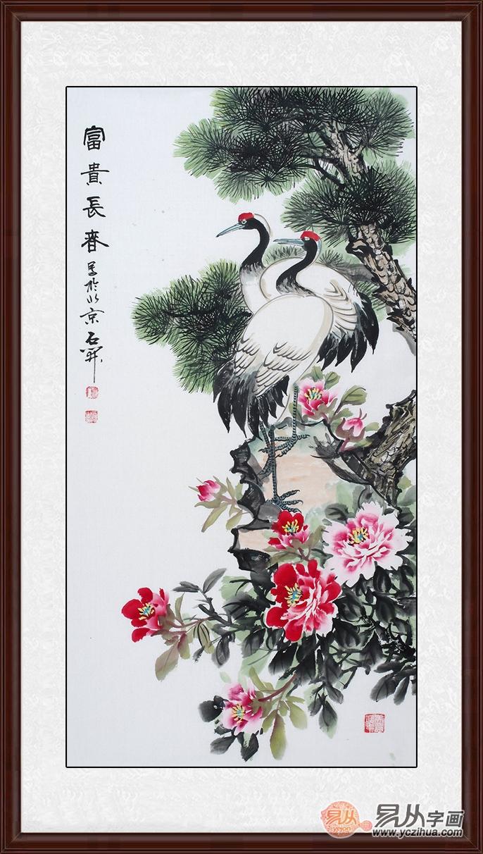 写意松树仙鹤长寿图
