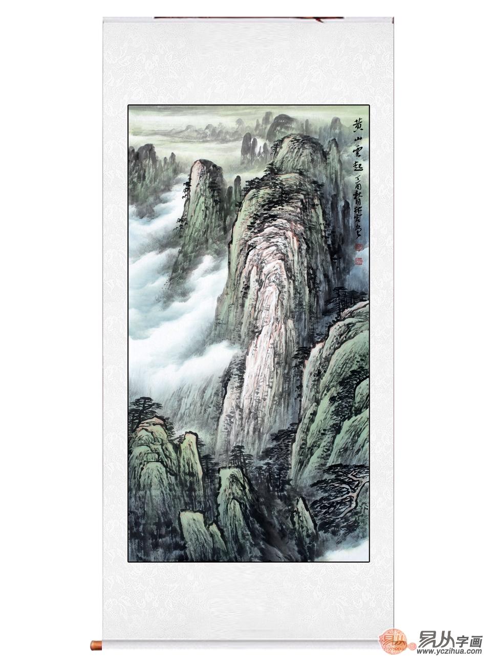 李林田摄影�y.�_李林宏最新三尺竖幅青绿山水画《黄山云起》