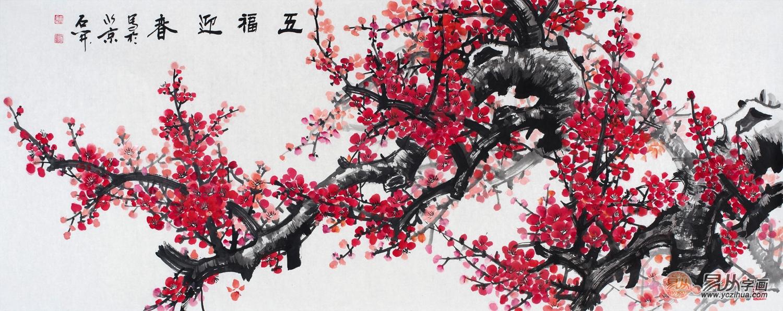 石开最新六尺梅花图作品《五福迎春》