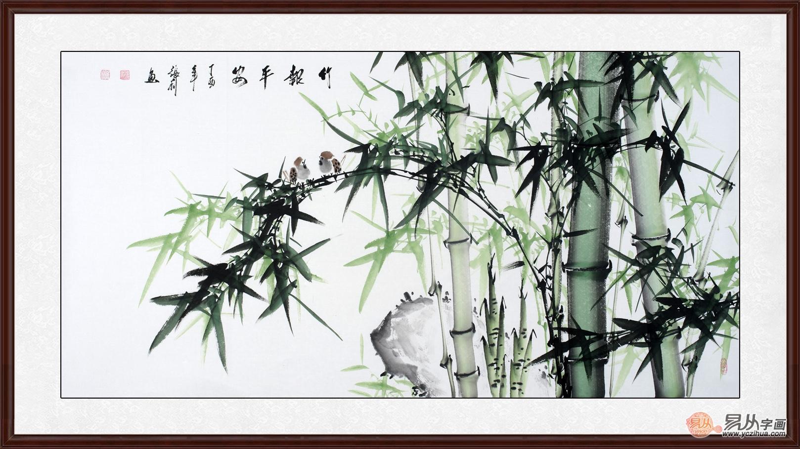 国礼书画艺术家张利四尺横幅竹子作品《竹报平安》作品出自:易从网