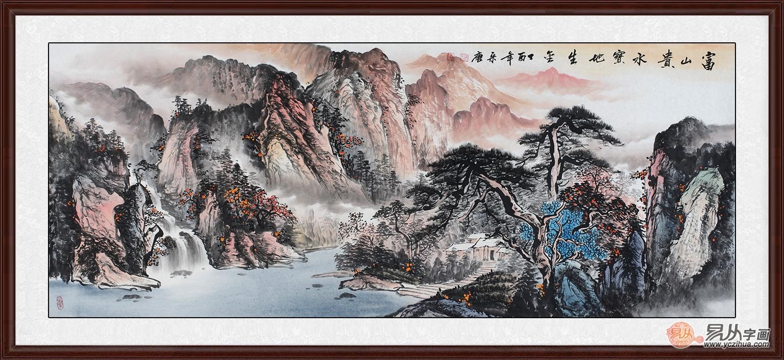 这是六尺横幅写意国画山水作品,通过平视的视角描绘了秀丽而有色彩的
