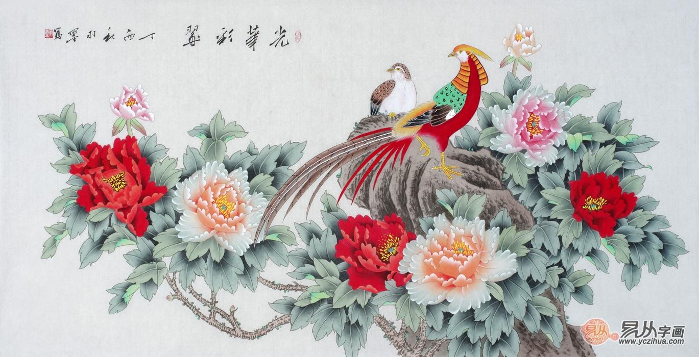 羽墨工笔花鸟画
