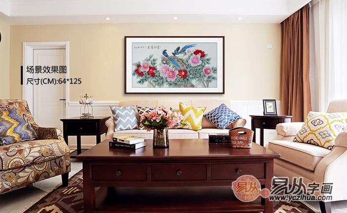 家居挂画的作用 国画花鸟画成为家居装饰的潮流