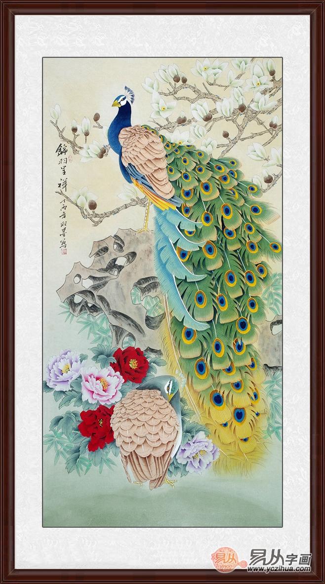 荷花和孔雀的自然风景