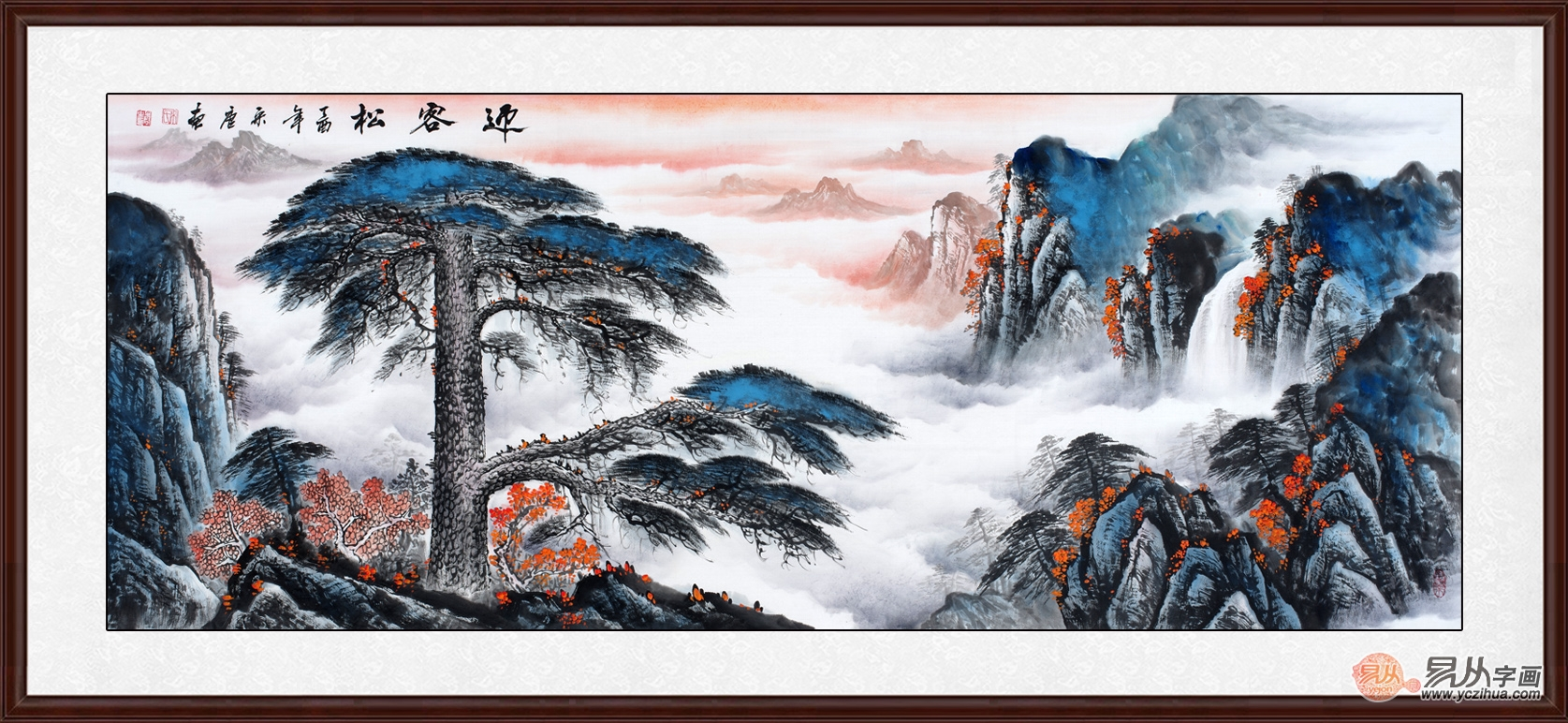 宋唐最新力作六尺横幅国画山水画作品《迎客松》