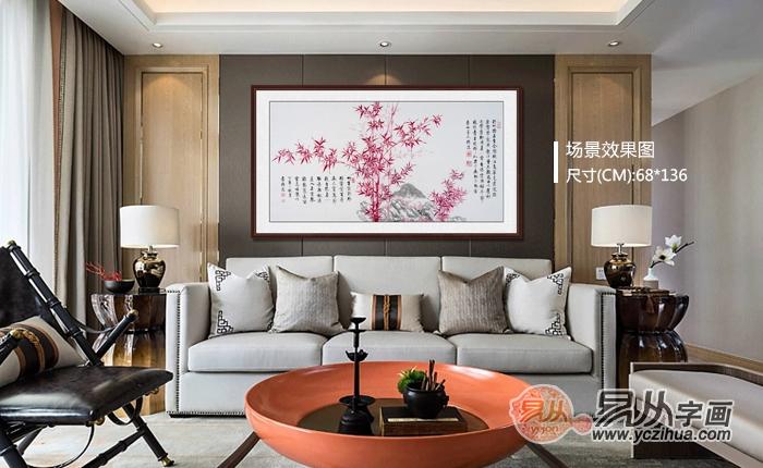 客厅沙发背景墙挂画