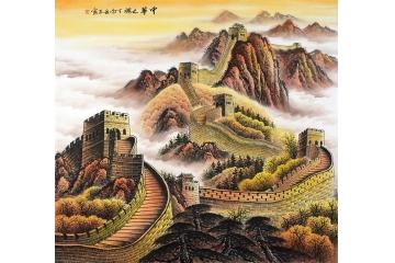 王寧最新力作斗方國畫步步高升圖《中華之魂》