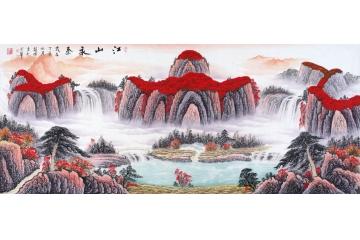 鴻運天成 蔣偉元寶山旺財字畫作品《江山永泰》