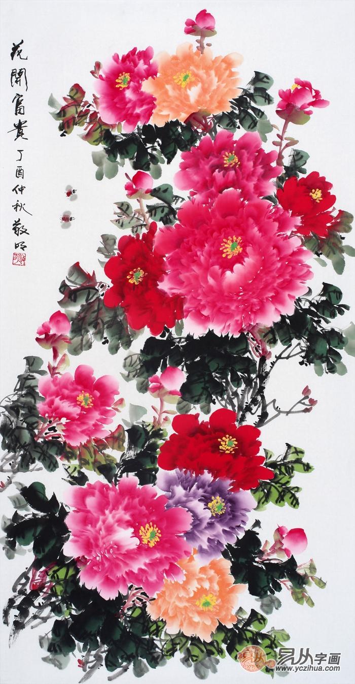 """作品先后荣获""""中国梦 榜书情"""""""