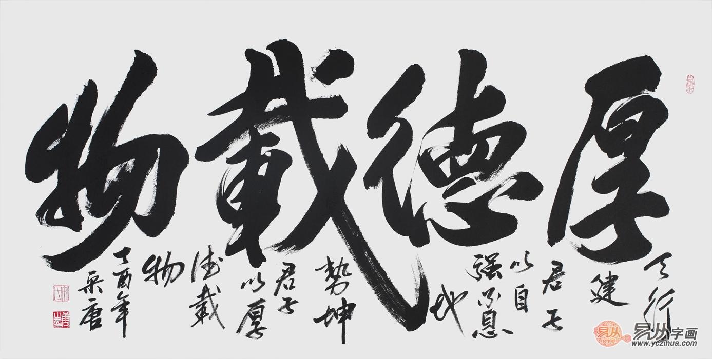 从小就酷爱传统的中国书法艺术,在浓厚兴趣的驱使下,以丰富想象力和着