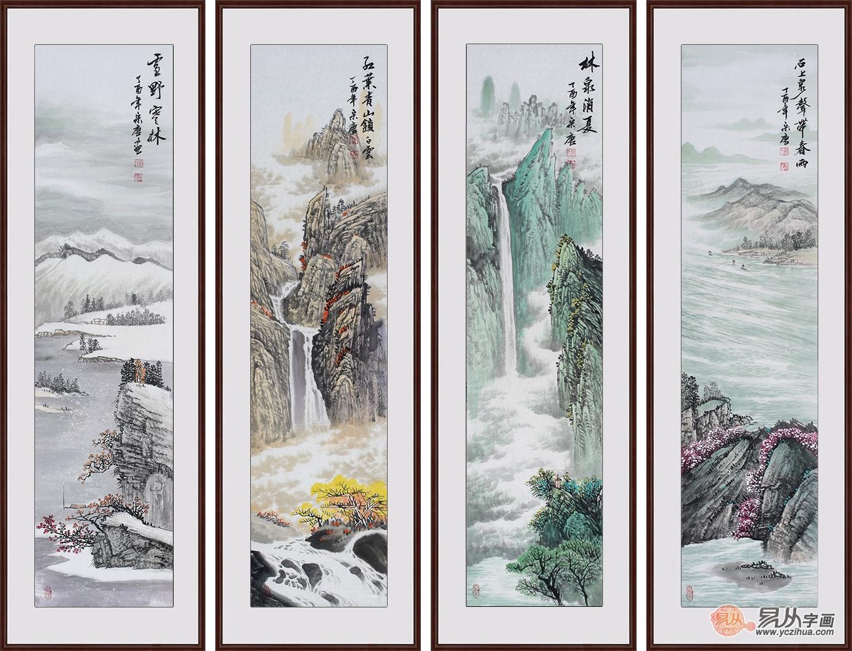 四季平安 宋唐山水画四条屏作品《春夏秋冬》 作品来源:易从网