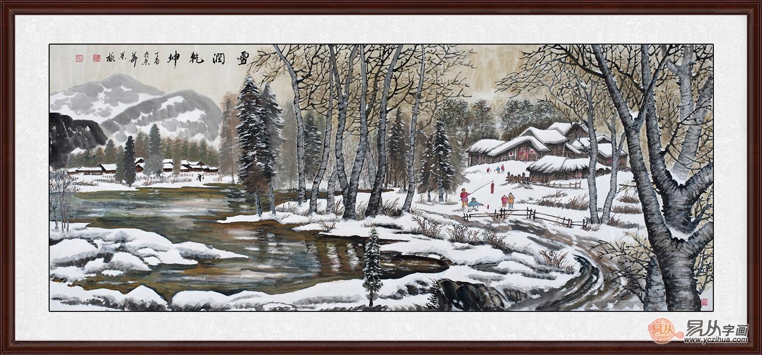 擅长各种山水画的描绘,洁白无瑕的雪景,气势恢弘的泰山,景色秀丽的