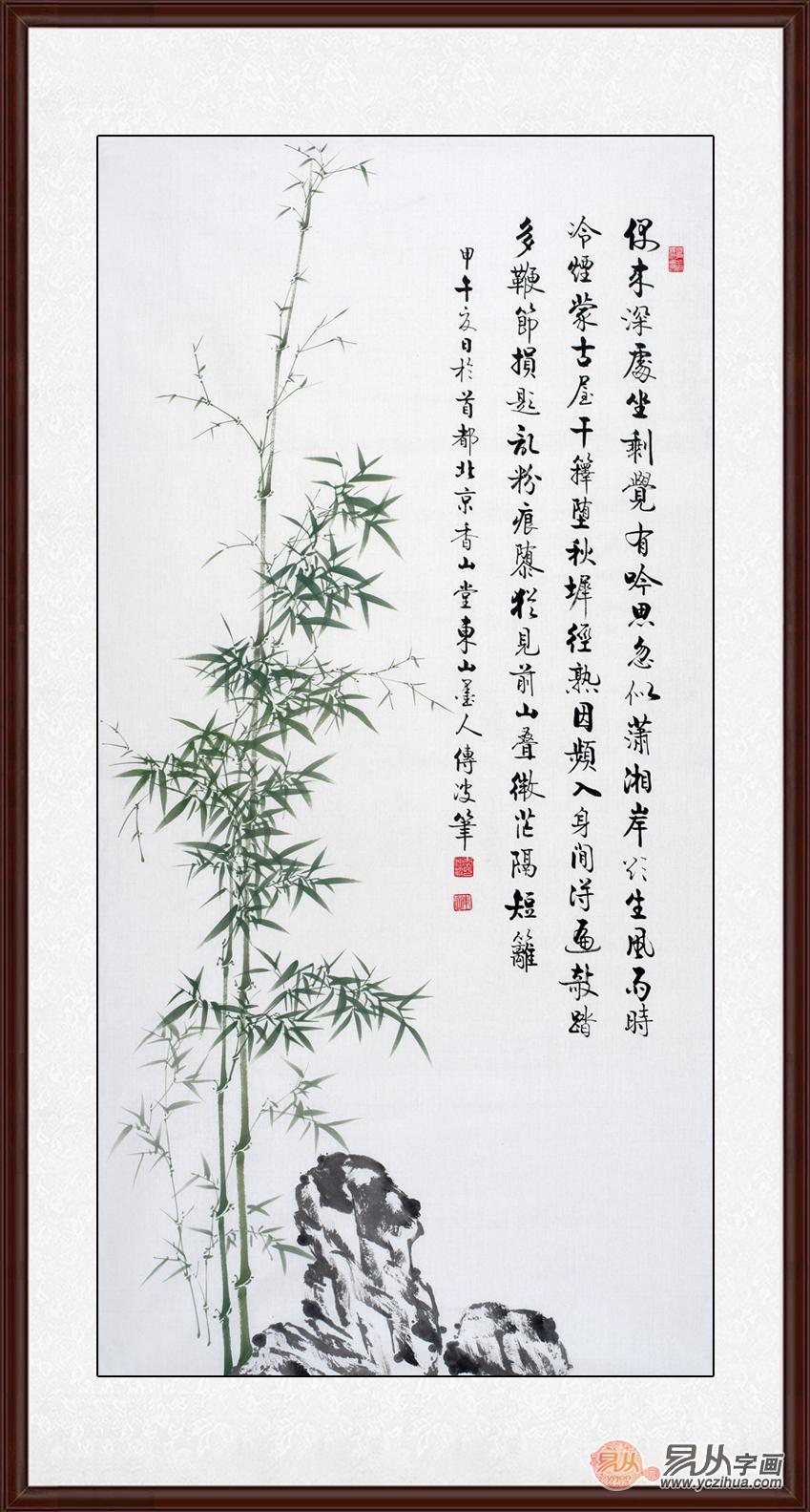 李传波书画