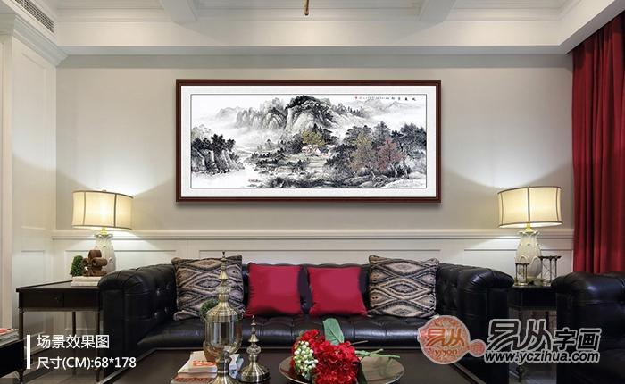 客厅挂什么字画好?不同色彩山水画不一样的味道