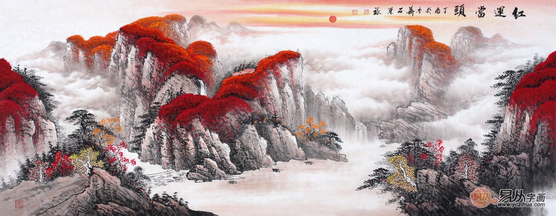 石荣禄山水画