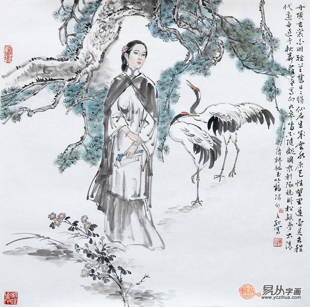 冉文纪斗方写意人物画《泳鹤诗》