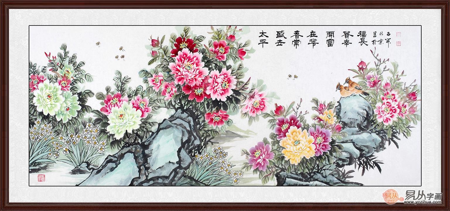 牡丹花开,富贵来袭,石开老师的此幅精品牡丹画,为我们描绘了一幅牡丹图片