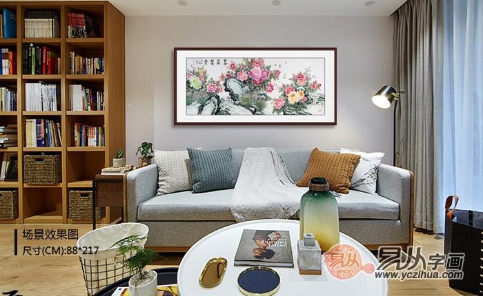 客厅墙壁挂什么画好 国色天香牡丹图最富贵吉祥