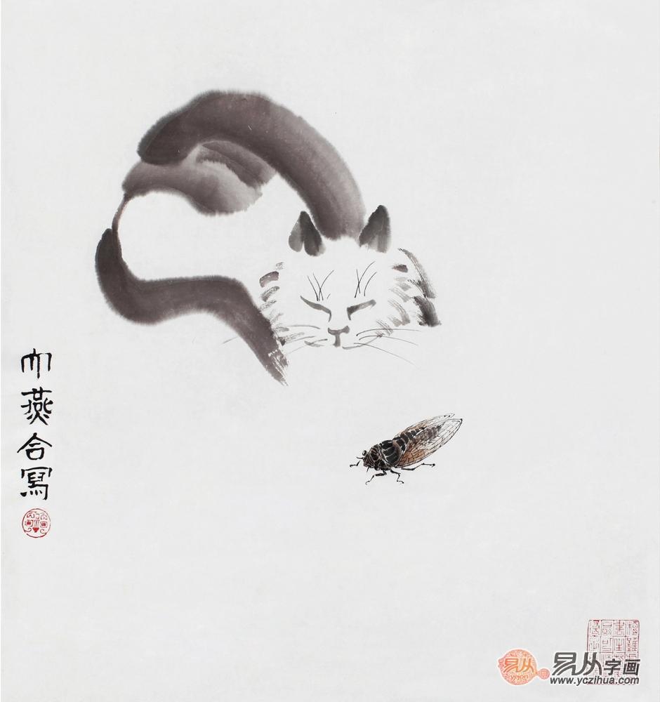 冉文纪写意动物画猫《穷款》