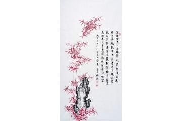國畫竹子 李傳波新品紅竹畫《新竹》