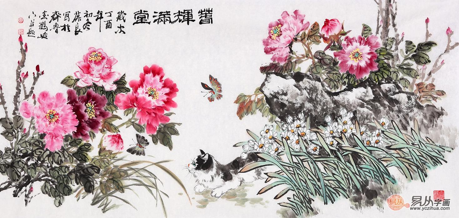 晉葆良寫意花鳥畫