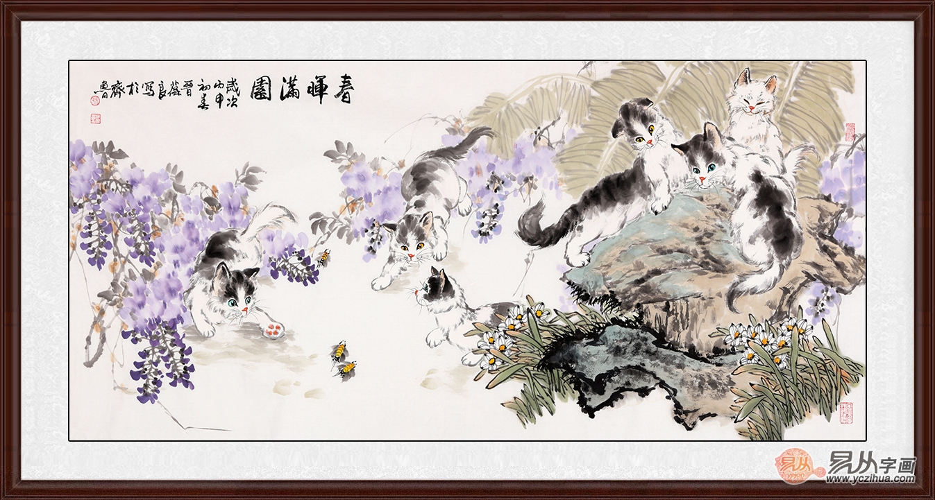 客厅装饰动物画