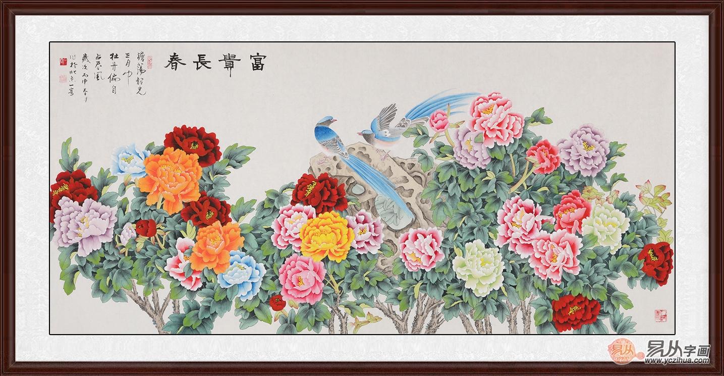 客厅南墙适合挂什么画 漂亮花鸟画惹人爱