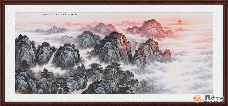 国画泰山图 王宁新品力作山水画作品《紫气东来》风水靠山图 催旺事业