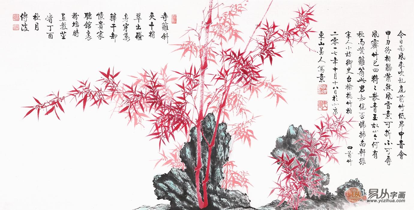 竹子颜料画步骤