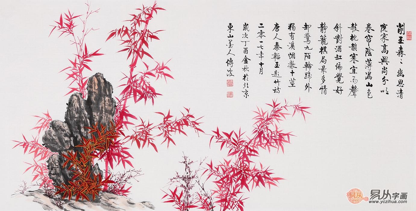 客厅一般挂什么字画 中国书法欣赏
