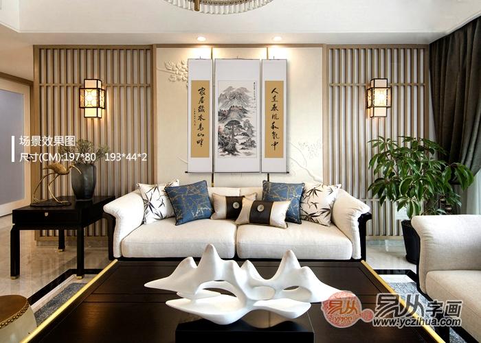 求推荐客厅山水挂画,家里客厅比较大,最好是大尺寸的。