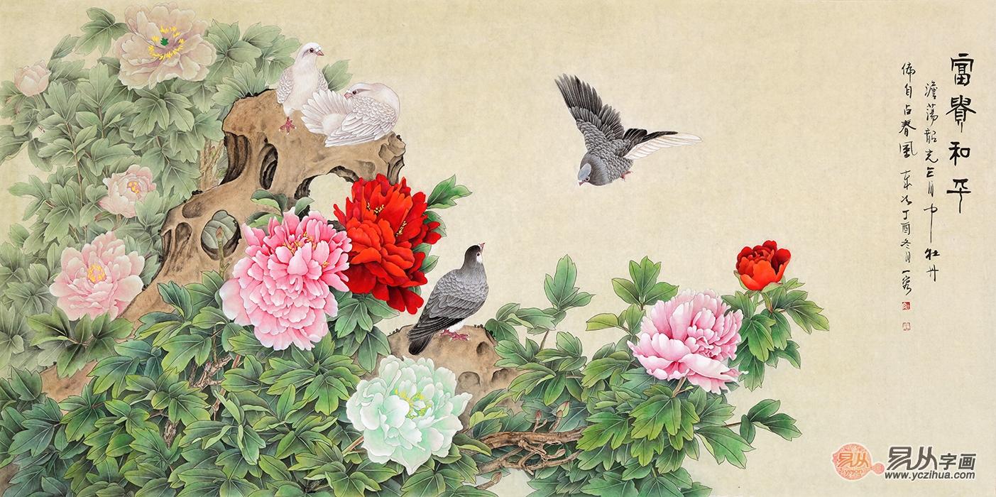 王一容工笔花鸟画牡丹图