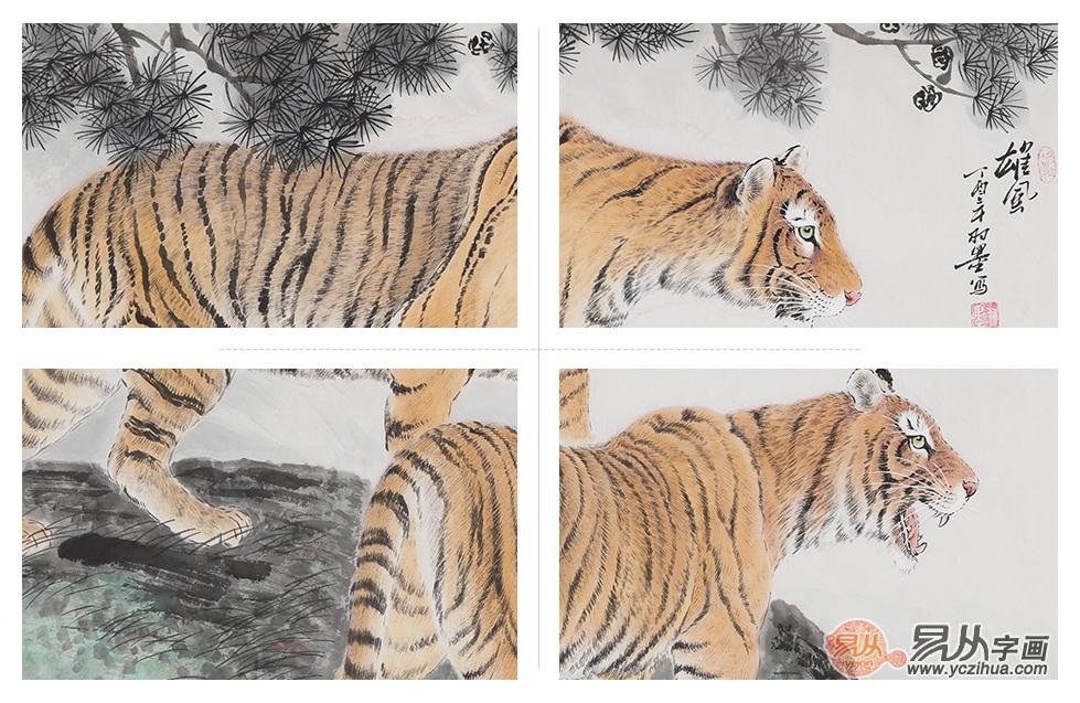 虎虎生威图 羽墨斗方工笔动物画《雄风》