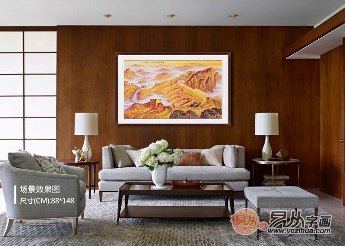 客厅装饰画挂什么好 不容错过的山水画精品